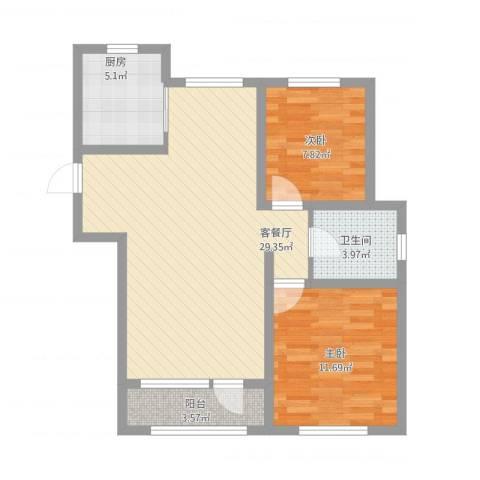 外滩九号2室2厅1卫1厨89.00㎡户型图