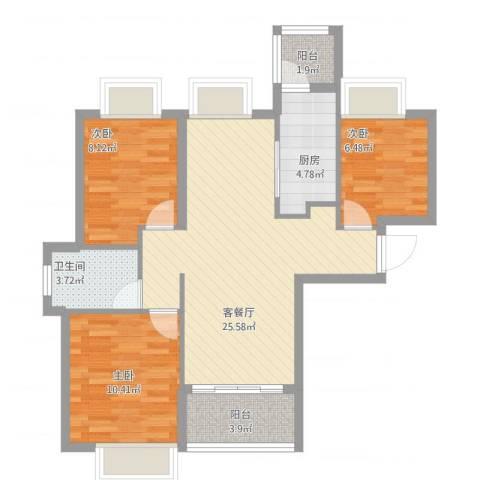 合景叠翠峰3室2厅1卫1厨93.00㎡户型图
