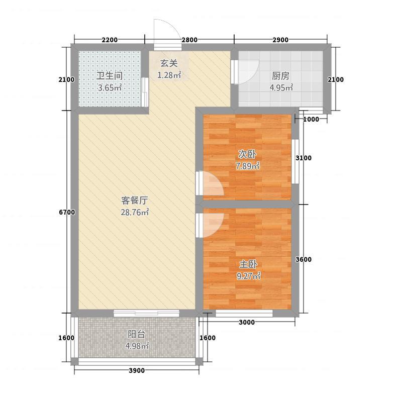 宏源国际公寓