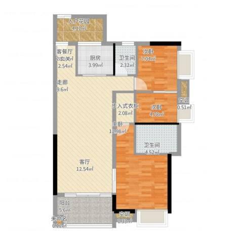 中信左岸3室2厅2卫1厨111.00㎡户型图