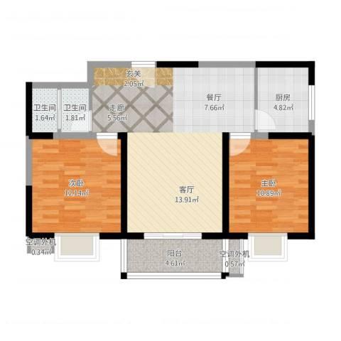 东城国际2室2厅2卫1厨95.00㎡户型图
