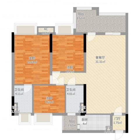 清远时代倾城3室2厅2卫1厨129.00㎡户型图