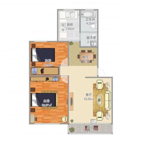 昌里众盛苑2室3厅1卫1厨119.00㎡户型图