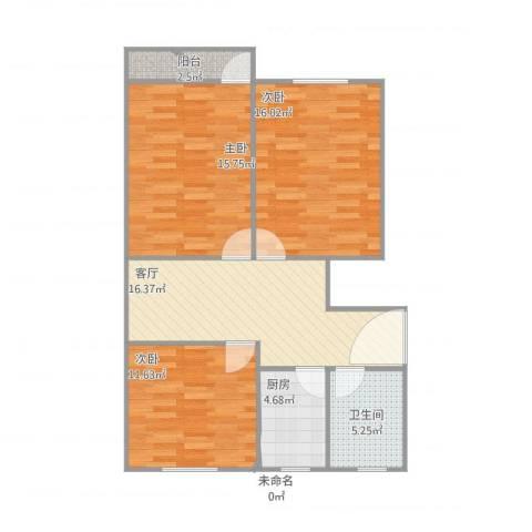 环镇北路400弄小区3室1厅1卫1厨97.00㎡户型图