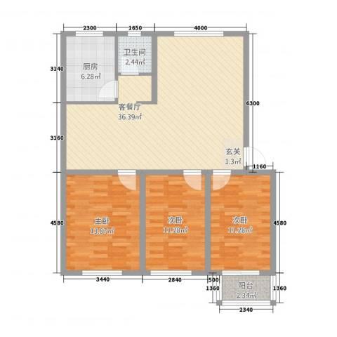 北斗星城3室2厅1卫1厨117.00㎡户型图