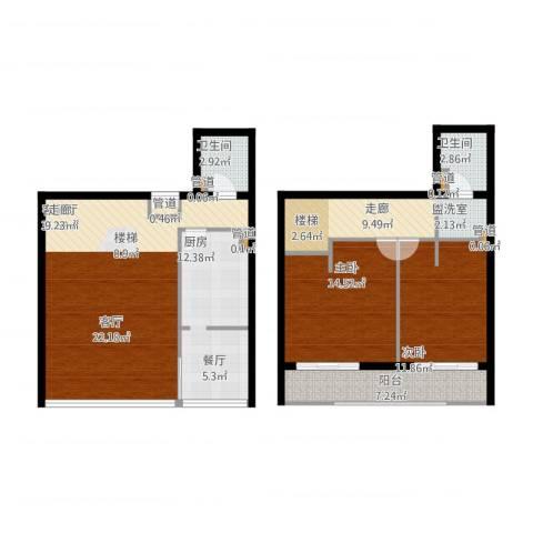 本家润园2室2厅2卫1厨133.00㎡户型图