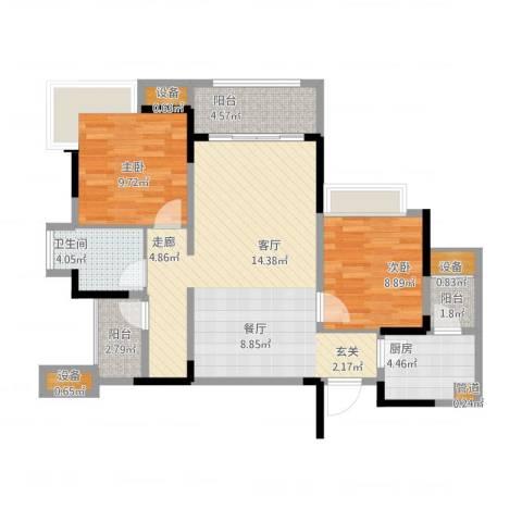 重庆巴南万达广场2室2厅1卫1厨99.00㎡户型图