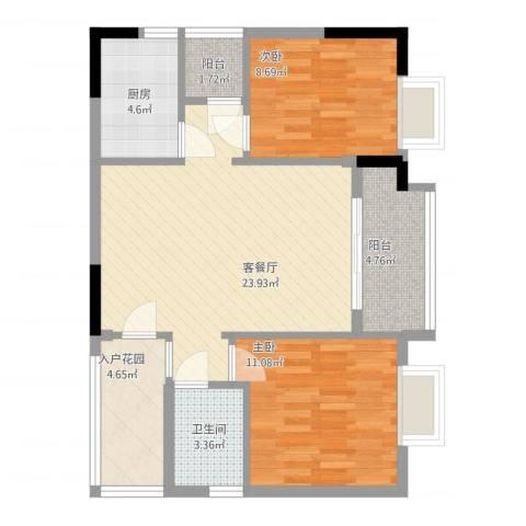 元邦明月园2室2厅1卫1厨90.00㎡户型图