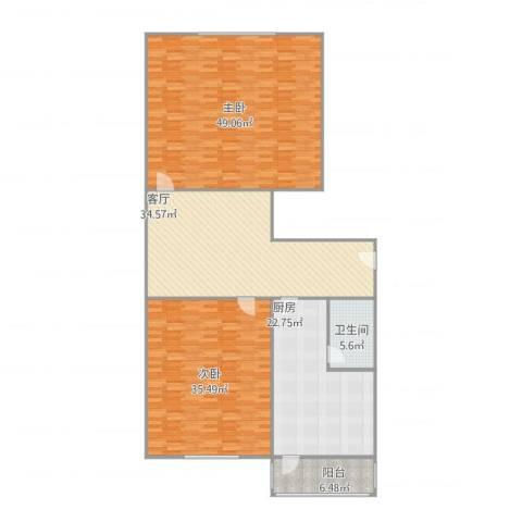 云广新里2室1厅1卫1厨202.00㎡户型图