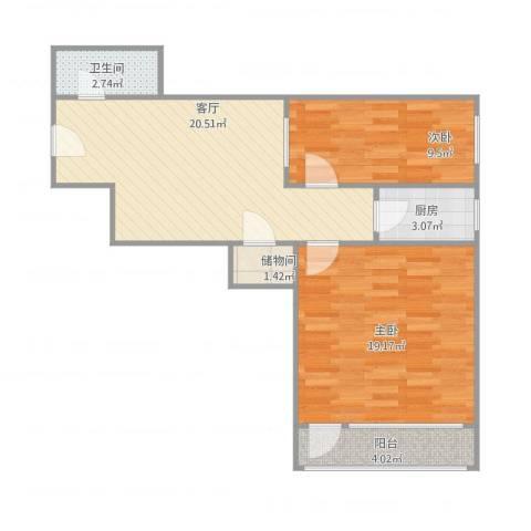 南三环中路15号院2室1厅1卫1厨82.00㎡户型图