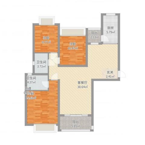 恒大绿洲3室2厅2卫1厨136.00㎡户型图