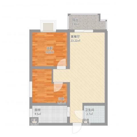 昌仁里小区2室2厅1卫1厨75.00㎡户型图