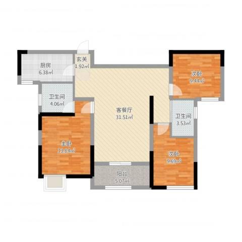 暨阳玫瑰城三期3室2厅2卫1厨119.00㎡户型图