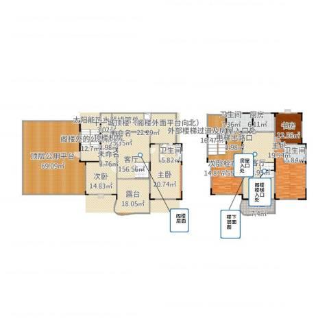 星辰花园5室1厅3卫1厨436.00㎡户型图