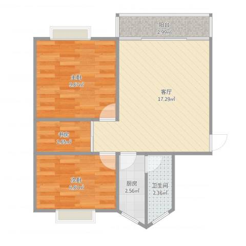 百花苑2室1厅1卫1厨61.00㎡户型图