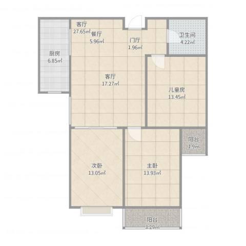 榕城世家3室1厅1卫1厨113.00㎡户型图