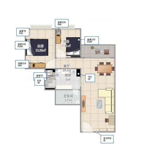 伍仙花园2室1厅1卫1厨86.00㎡户型图