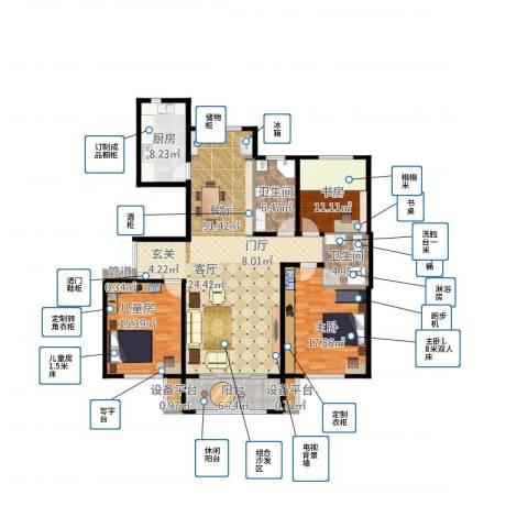 新公馆3室1厅1卫1厨173.00㎡户型图