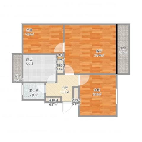 一汽23街区2室1厅1卫1厨68.00㎡户型图