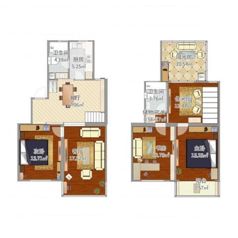 建业新村3室2厅2卫1厨161.00㎡户型图
