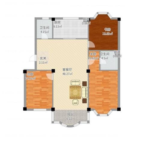 东兴苑二期3室2厅2卫1厨155.00㎡户型图