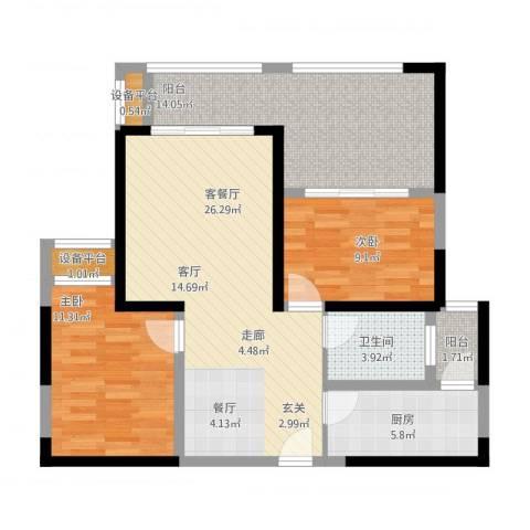 金海名园2室2厅1卫1厨108.00㎡户型图