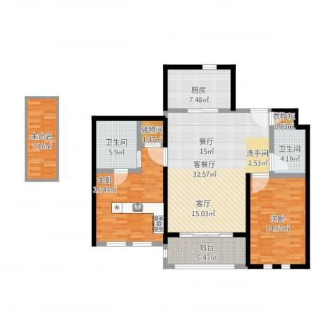绿地大溪地2室2厅2卫1厨137.00㎡户型图