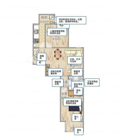 美丽星苑2室1厅1卫1厨77.00㎡户型图