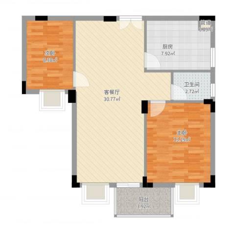 新阳丽舍2室2厅1卫1厨93.00㎡户型图