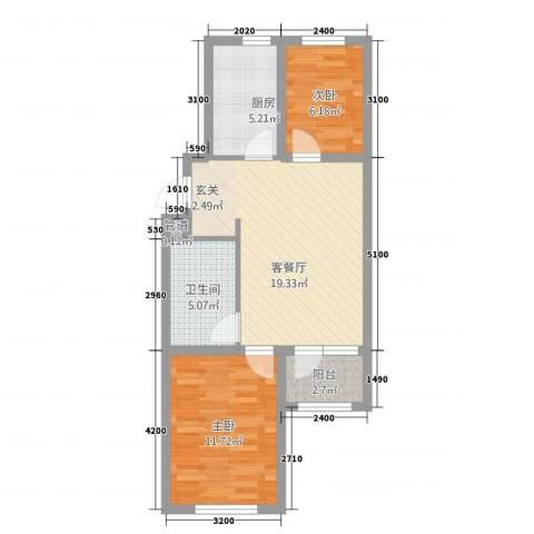 益丰乾城2室2厅1卫1厨74.00㎡户型图