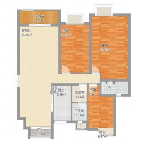 中铁人才家园3室2厅2卫1厨138.00㎡户型图