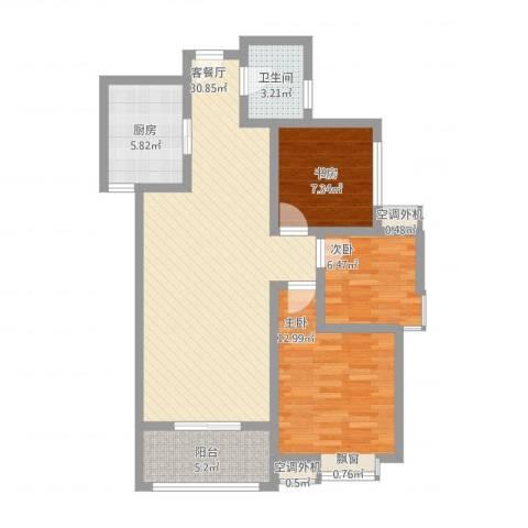 天香心苑3室2厅1卫1厨106.00㎡户型图