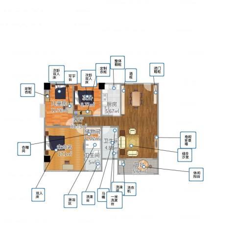 海运轩22室1厅2卫1厨128.00㎡户型图