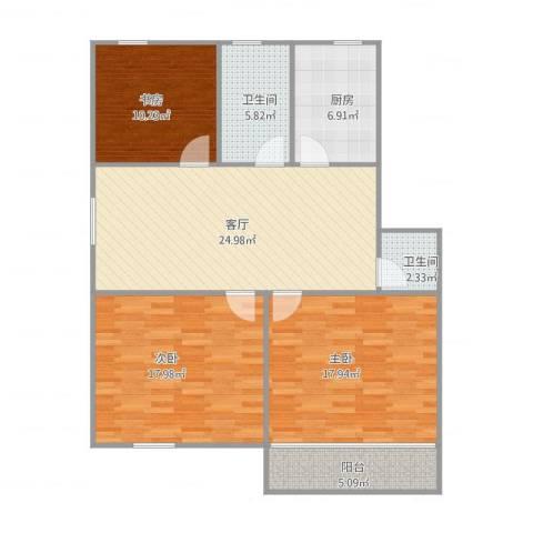 永馨新村9号302室3室1厅2卫1厨122.00㎡户型图