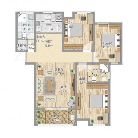 步阳御江金都3室2厅3卫1厨139.00㎡户型图