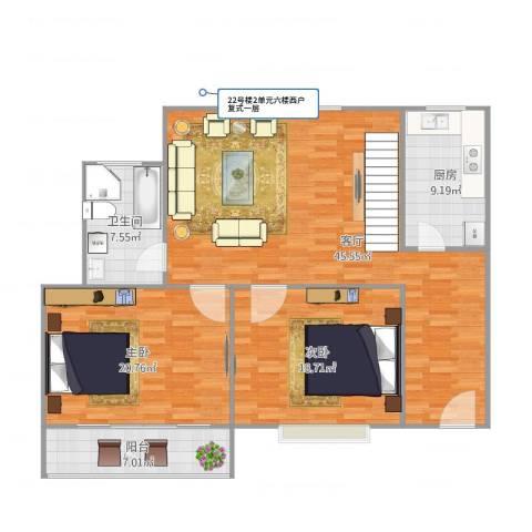 紫辰路滨河花园2室1厅1卫1厨144.00㎡户型图