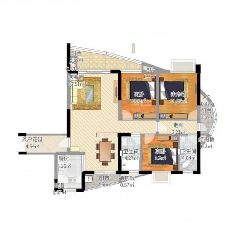 九溪江南2室2厅2卫1厨139.00㎡户型图