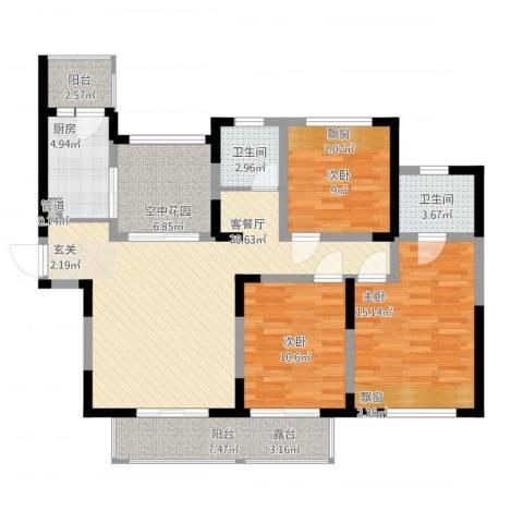 博海尚城3室2厅2卫1厨134.00㎡户型图
