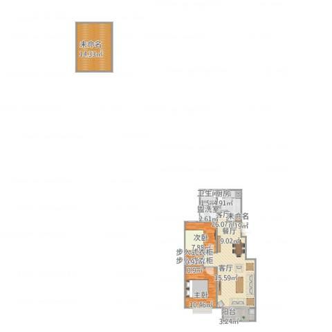 中德亚运村北区2室3厅1卫1厨99.00㎡户型图