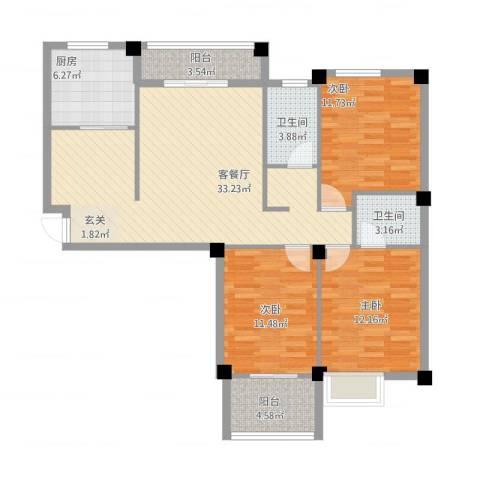 中盛・凤凰假日3室2厅2卫1厨127.00㎡户型图