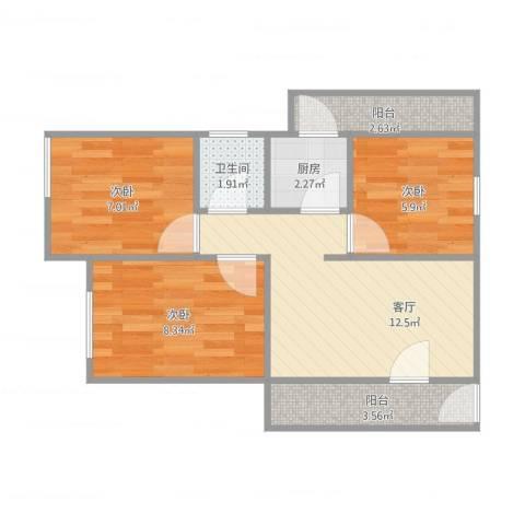 西苑小区3室1厅1卫1厨61.00㎡户型图