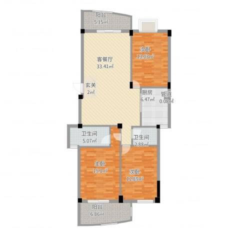 宏源大景城3室2厅2卫1厨141.00㎡户型图