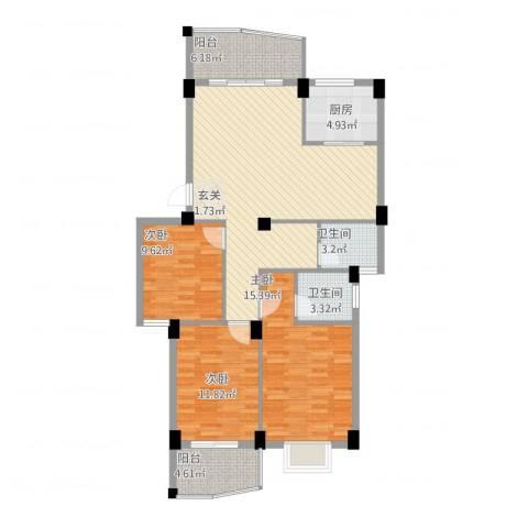 宏源大景城3室2厅2卫1厨130.00㎡户型图