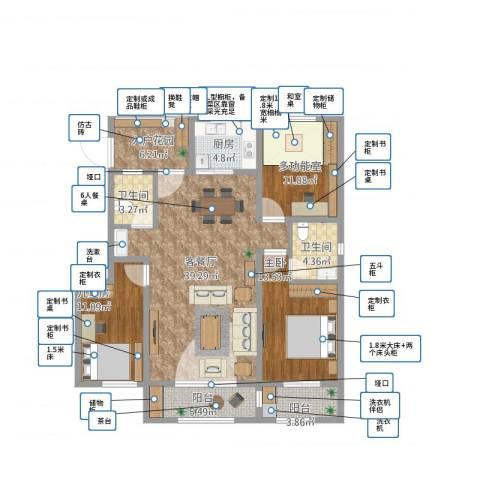 泰安盛世2室2厅3卫1厨149.00㎡户型图