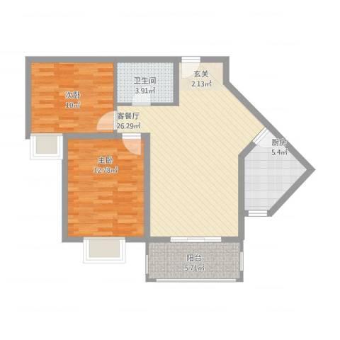 阿房大厦2室2厅1卫1厨91.00㎡户型图