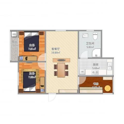 西山葡萄苑3室2厅1卫1厨74.00㎡户型图