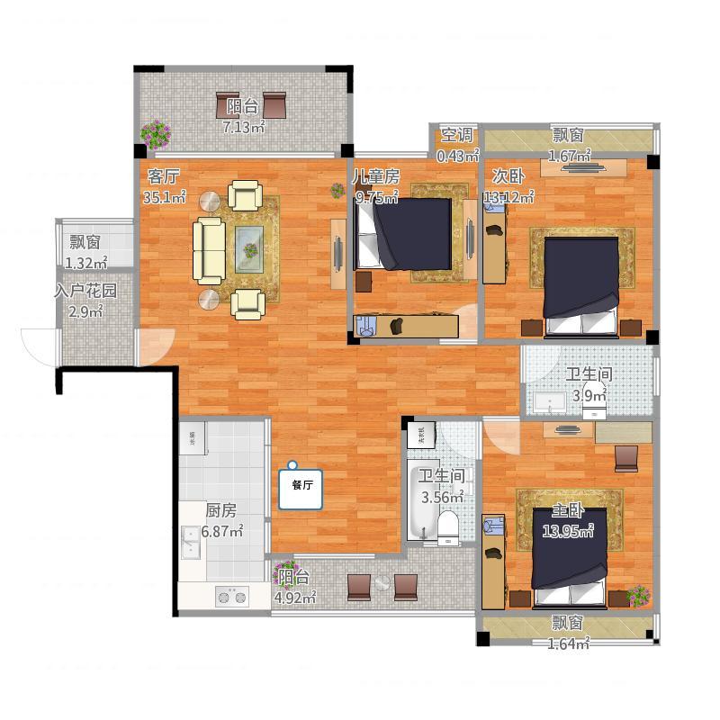碧园未来城1号楼A户型123平方三房两厅两卫