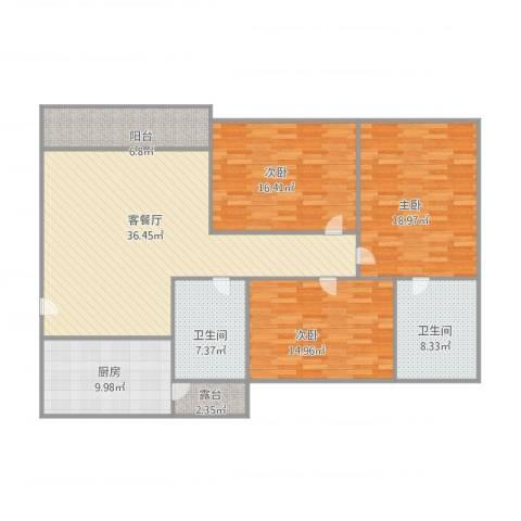 锦城花园3室2厅2卫1厨162.00㎡户型图