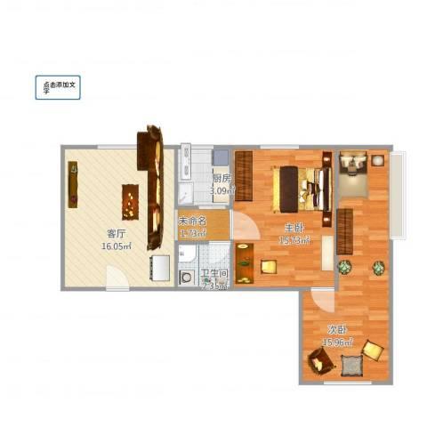 联盟小区西厢园2室1厅1卫1厨73.00㎡户型图