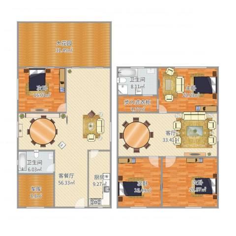 盛世天地4室3厅2卫1厨306.00㎡户型图